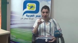 مصر العربية | رضوى عرفة: صدمت بعد تحليل مادة «الراكتوبامين»