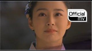 [MV] ZIA(지아) _ Dream on you(꿈에서라도)(JangokJeong(장옥정, 사랑에 살다) OST Part.2)