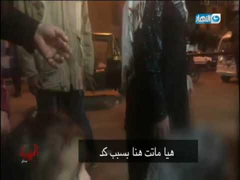 المهمة - مشهد صادم لسيدة لحظة تلقيها خبر وفاة ابنتها اللي دخلت المستشفى بسبب دور برد