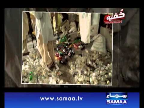 Khufia Operation, Nov 24, 2013