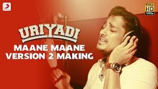 Uriyadi - Maane Maane Version 2 Making | Siddharth | Vijay Kumar | Masala Coffee