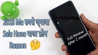 Sabse Jyada Bikne Wala Phone !! Samsung A7(2018) Full Review, After 1 Month Detail Review In Hindi