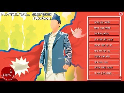 National Songs Jukebox