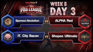 Video RoV Pro League Presented by TrueMove H : Week 8 Day 3 download MP3, 3GP, MP4, WEBM, AVI, FLV Maret 2018
