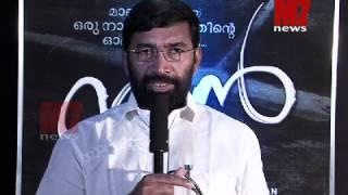 Adv.Anil kumar Ambalakkara(Producer) speak about new movie Kamal