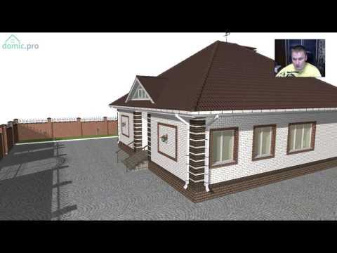Проект большого одноэтажного дома на 4 спальни C-246-ТП