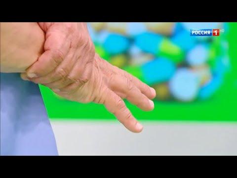 Немеет левая рука и безымянный и средний пальцы - что делать?