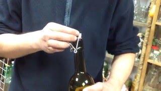 Бугельный замок, бугельная пробка как одеть на бутылку(Видеообзор