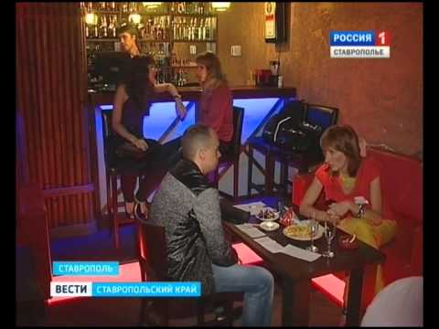 молодежные знакомства в омске