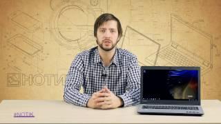 Экспресс-обзор ноутбука Lenovo IdeaPad 310-15