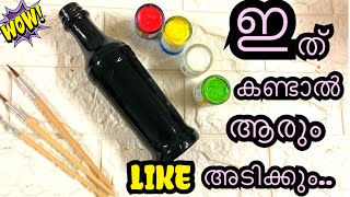 Single Stroke Bottle Art | Quick & Simple | Perfect for Beginners | DIY | 3 Mins Bottle Painting