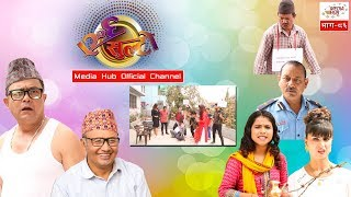 Ulto Sulto || Episode-86 || October-30-2019 || By Media Hub Official Channel