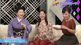 藤あや子・坂本冬美・香西かおり・伍代夏子 1. ぶっちゃけトーク~四人...