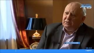 """Путин -""""Надо укоротить язык Горбачеву"""" 2013"""