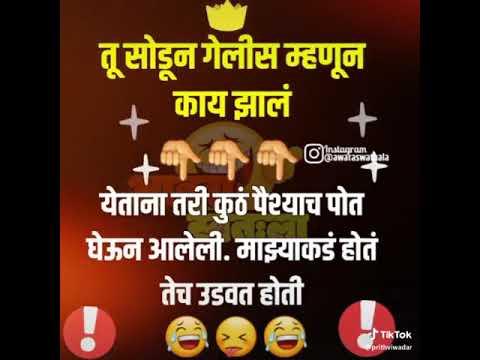 Boys Attitude Status Marathi Song !! Dj Whatsapp Status Video