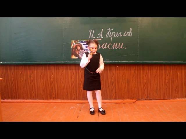 Изображение предпросмотра прочтения – ВладиславаКоткова читает произведение «Мартышка и очки» И.А.Крылова