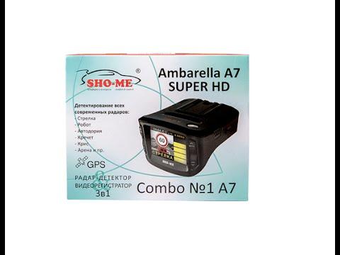 Видео обзор SHO-ME COMBO 1 A7
