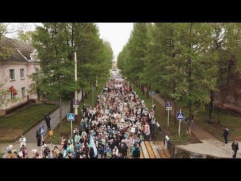 НОВОСТИ 360° Дубна 09.05.2019 (1)