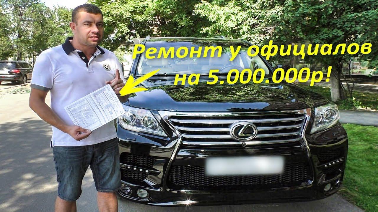 На сайте авто. Ру вы можете купить б/у мазда бт-50 в москве. У нас много предложений именно для вас. Продажа mazda bt-50 б/у на авто. Ру.