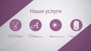 СИГНУМ(Сигнум - рекламно-производственная компания: — лазерная гравировка — лазерная резка — интерьерная реклам..., 2015-05-16T14:56:10.000Z)