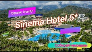 Отзыв об отеле Simena Hotel 5 Турция Кемер