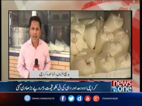 Karachi: Dairy farmers increase milk prices