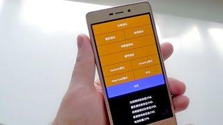 Прошивка Xiaomi Redmi 3S, простой, надежный и проверенный способ.
