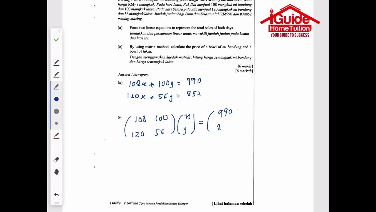 Matematik Kertas 2 Percubaan Spm Selangor 2017 Soalan 8 Youtube