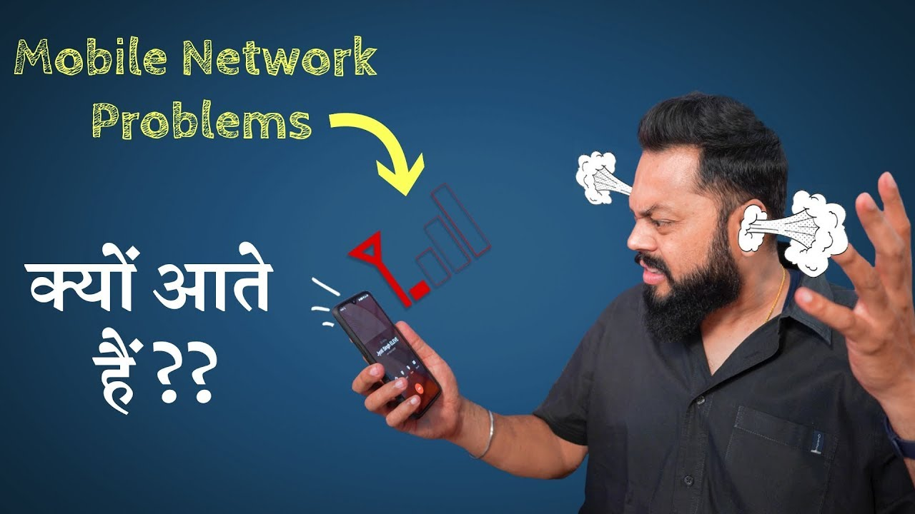 Mobile Network Problems Inside Your House?? आपको ये जानना जरूरी है !!