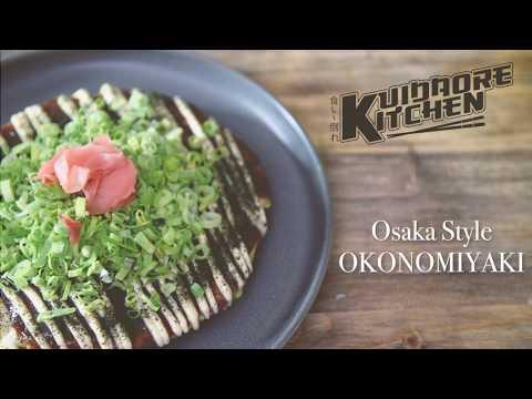 How to: Osaka Style Okonomiyaki