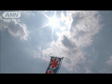 北海道で5月に30度越だよ!