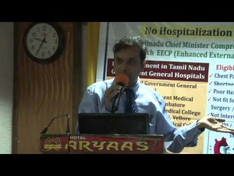 Dr S Ramasamy Lecture on EECP in Indian Medical Association (IMA) Tamilnadu
