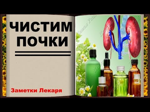 Лечение печени травами-Лечение травами, рецепты народной