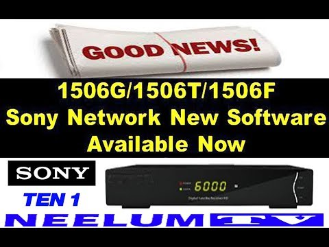 Download Good News! Ali 3510C New Sony Network Software