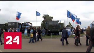 Расследование Эдуарда Петрова Формула успешного обмана Россия 24