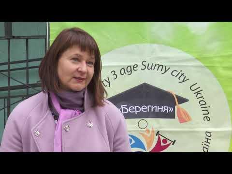 Rada Sumy: У сумському «Університеті третього віку» завтра стартує новий навчальний рік