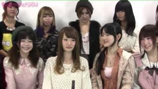 Recorded on 13/10/13 菊田真衣子ちゃんゲスト!もっとファッショナリズ...