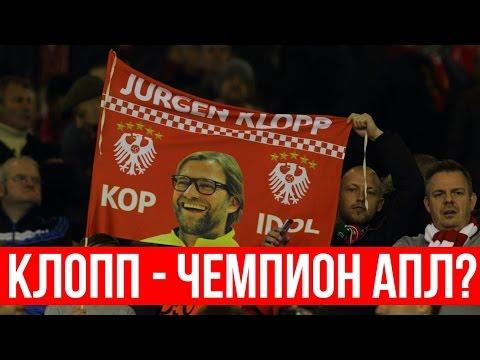 Футбол видео: Последние видео голы - Футбольные видео