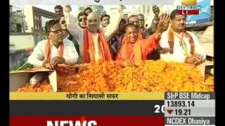 Why Yogi Adityanath was preferred among others for post of UP CM?