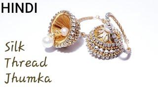 How To Make / Silk Thread Bridal Jhumka Earrings at Home / Handmade Design / In Hindi