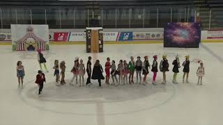 2018 National Theater on Ice Competition  | Open Free Skate