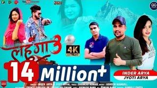 Lehenga 3- (Official Video) | Avinash Rana | Inder arya | Jyoti arya | Latest Pahadi Dj Song 2020