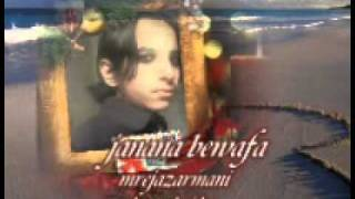 bahram jan sad sad songs song bahram jan pashto new sad tapay tapay 2011
