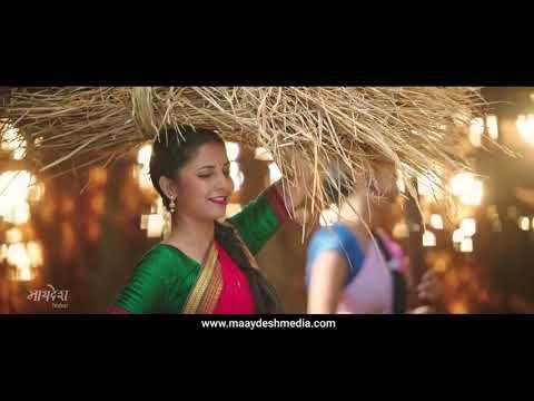 Premacha Zangadgutta Latest Marathi Song |  Marathi Latest Songs | Adarsh Shinde Latest Marathi Song