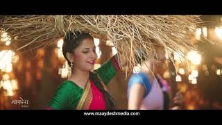 New Marathi Song Free MP3 Song Download 320 Kbps