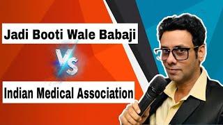 Indian Medical Association   Baba Ramdev   Allopathy   Ayurveda Rehman khan   Comedy
