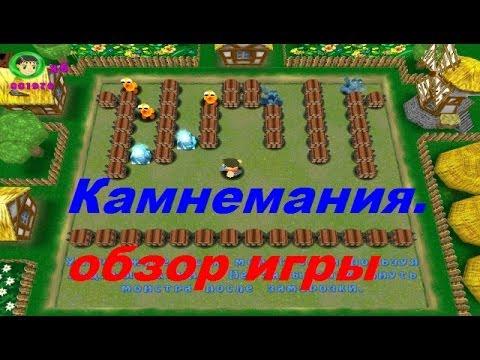 Игры шашки с компьютером онлайн