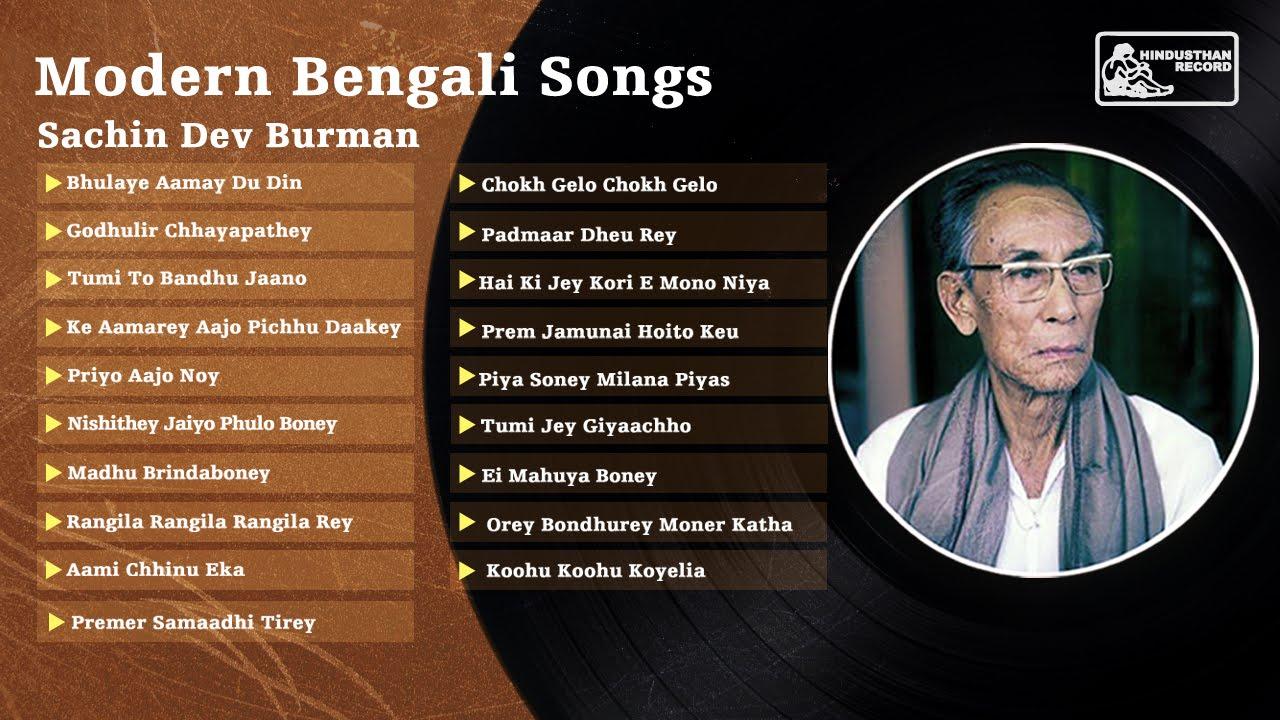 Best of s. D. Burman | hit bengali songs of sachin deb burman vol-1.