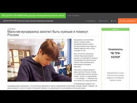 Мальчик-вундеркинд захотел быть нужным и покинул Россию