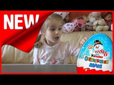 Kinder Surprise MAXI XMAS 2018 ⛄ Новогодний Киндер Сюрприз Макси СНЕГОВИКИ 2018
